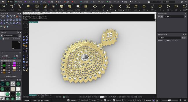 こだわり ジュエリー専用CAD MatrixGold