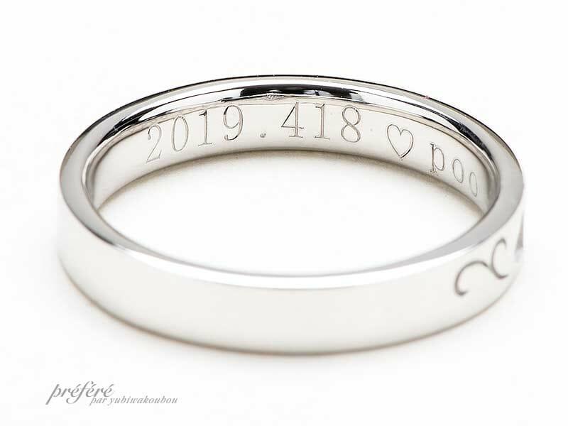 レーザー彫りを入れた結婚指輪