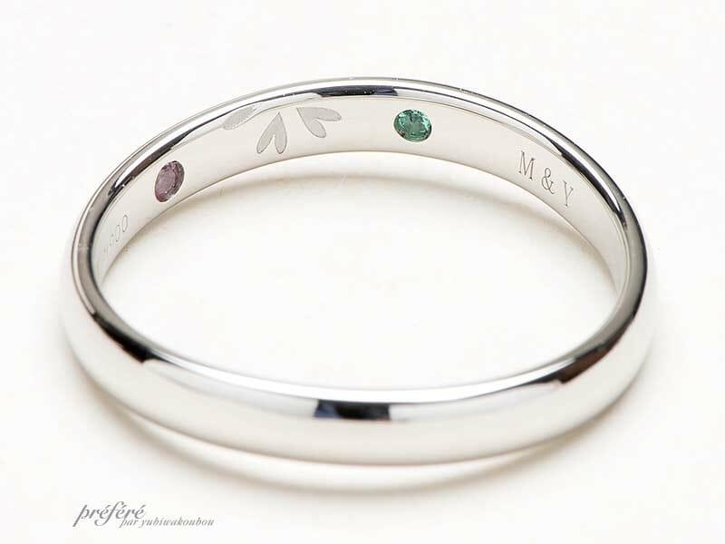 リング内側に誕生石を入れた結婚指輪