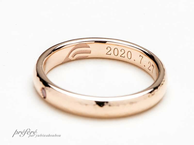 レーザー刻印を入れた手作り結婚指輪